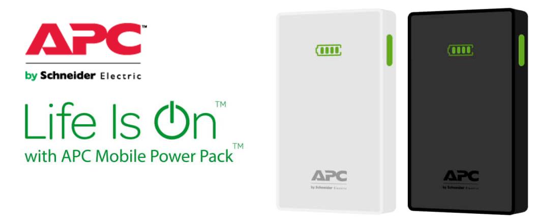 APC Mobile Power Packs