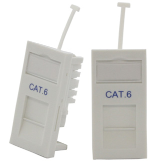 Cat6 Value Modules