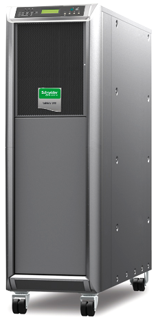 Data Centre UPS Solutions | Comms Express